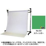 BPS-1800 [#54 スティンガー 1.75×2.7m]