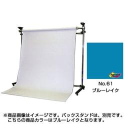 BPS-1800 [#61 ブルーレイク 1.75×2.7m]