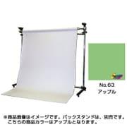 BPS-1800 [#63 アップル 1.75×2.7m]
