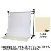 BPS-1800 [#64 ファウン 1.75×2.7m]