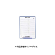 WBH-22M-L [ホワイトボード ホームボードVシリーズ M(B4)サイズ ブルー]