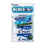P-ER-F10-3P [フォームイレーザー Lサイズ 3個パック]