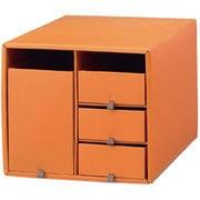 LP-004YB [小物整理箱Y4 小物トレー×3+DMボックス テラコッタ 85457]