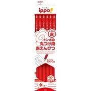 CV-KIV [ippo!(イッポ) 丸つけ用赤えんぴつ 六角軸 1ダース(12本入り)]