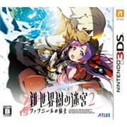 新・世界樹の迷宮2 ファフニールの騎士 [3DSソフト]