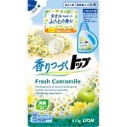 香りつづくトップ フレッシュカモミール 詰替用 810g [衣類用洗剤]