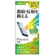 RK-AGA01L [iPhone 6/6s アンチグレア 保護フィルム]