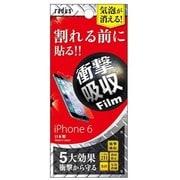 RK-ASA01L [iPhone 6/6s 衝撃吸収 保護フィルム]