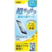 RK-NSA01L [iPhone 6/6s 超サラサラ保護 フィルム]