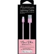 Aluminum Lightning Cable ライトピンク [1.5m 2A出力機器対応]