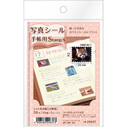 29637 [写真シール手帳用 Stamp S 10面]