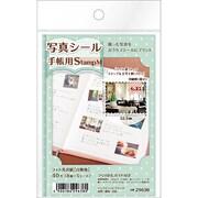 29638 [写真シール手帳用 Stamp M 8面]