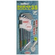 BNM-S7NC [ネオボール35 7本組]