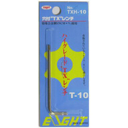 TXH-10 [TXシリーズ いじり止め 穴付レンチ]