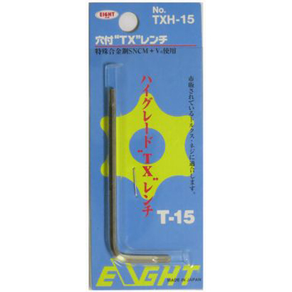 TXH-15 [TXシリーズ いじり止め 穴付レンチ]