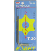 TXH-30 [TXシリーズ いじり止め 穴付レンチ]