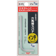 R-5/32 [エキセレントシリーズ 六角棒スパナ 5/32インチ]