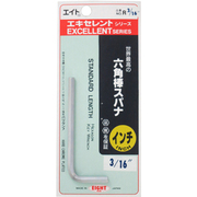 R-3/16 [エキセレントシリーズ 六角棒スパナ 3/16インチ]