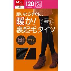 PPTF-122(J) [裏起毛タイツ 120MLDBK]