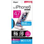 SMF-IP141FLST [iPhone 6/6s 4.7インチ用 液晶保護フィルム 光沢指紋防止極薄 気泡レス]