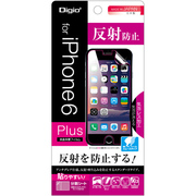 SMF-IP142FLG [iPhone 6s Plus/6 Plus 液晶保護フィルム 反射防止 気泡レス]