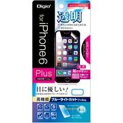 SMF-IP142FLKBC [iPhone 6s Plus/6 Plus 液晶保護フィルム 高機能ブルーライトカット 気泡レス]