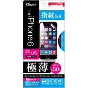 SMF-IP142FLST [iPhone 6 Plus/6s Plus 5.5インチ用 液晶保護フィルム 光沢指紋防止極薄 気泡レス]