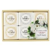 ホワイトセレクト 上品な白い花束の香り ギフト K・WS-10 [石けん 85g×6個]