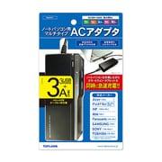 M4047/TP [ノートPC用マルチACアダプタ+USB]