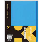 KN22-3 [書道作品ファイル 半紙用 ブルー]