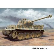 CH6683 WW.II ドイツ軍 タイガーI H2型 [1/35スケール 組立式 プラモデル]