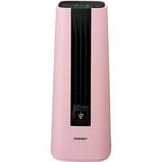 HX-DS1-P [電気暖房 セラミックファンヒーター ピンク系/シルキーピンク]