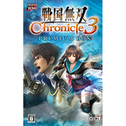 戦国無双 Chronicle 3 プレミアムBOX [3DSソフト]