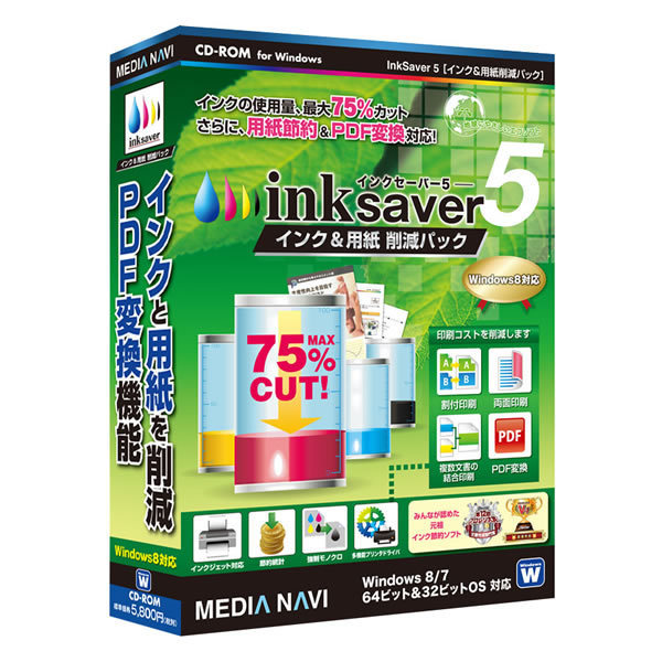 INKSAVER5 インク&用紙削減パック [Windows]