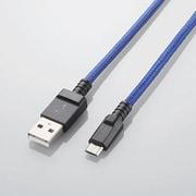 MPA-AMBS2U12BU [2A対応 高耐久 microUSBケーブル 1.2m ブルー]