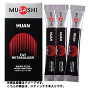 ムサシ ファンスィテック IF-HUANSTK [サプリメント]