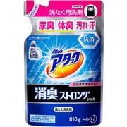 アタック 消臭ストロングジェル 詰替 810g [液体洗剤]