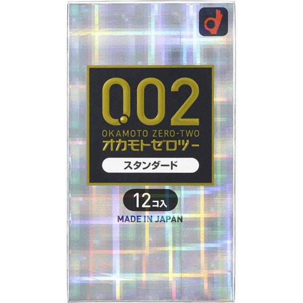 OKAMOTO-008 [うすさ均一 0.02 EX 12個]