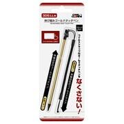 3DS LL用 伸び縮みゴールドタッチペン [ブラック]