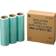 C3230 オフィスコロコロスペアテープ多用途フロア用320mm [質量965g]