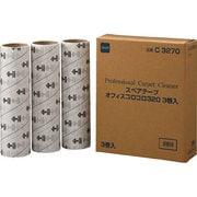 C3270 オフィスコロコロスペアテープ320mm3缶 [質量1.3kg]