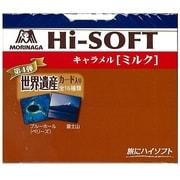 ハイソフト ミルク 12粒 [菓子]