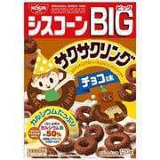 シスコーンBIg サクサクリングチョコ味 170g [菓子]