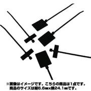 PLM1MC0 [旗型タイプナイロン結束バンド 耐候性 黒]