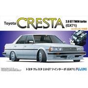 インチアップシリーズ No.178 トヨタ クレスタ 2.0 GTツインターボ GX71 [1/24スケール 組立式 プラモデル]