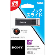 USM128GU B [POCKET BIT(ポケットビット) USBメモリ USB3.0対応 GUシリーズ 128GB ブラック]