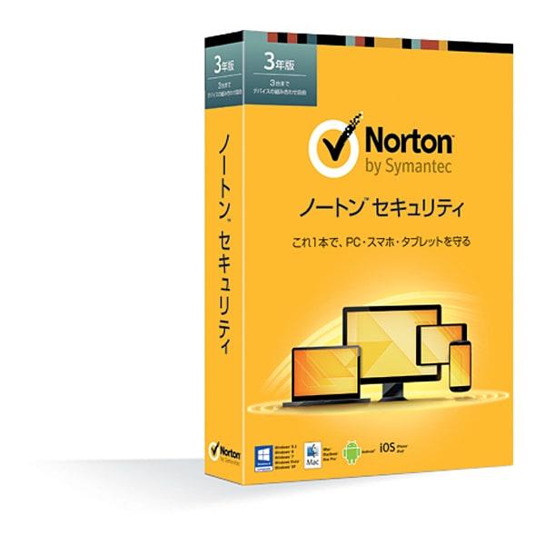 ノートンセキュリティ3年版 [Windows/Mac/iOS/Android 3台版]