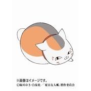 CL-55 [ニャンこよみ(夏目友人帳) 2015年 カレンダー]