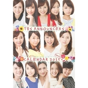 CL-216 [TBSアナウンサーカレンダー<FRESH> 2015年 カレンダー]