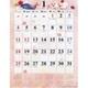 CL-437 [和の歳時記 2015年 カレンダー]